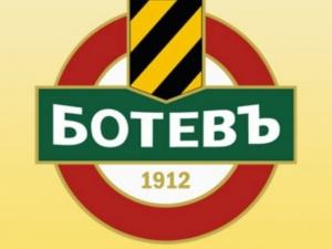Ботев: Не дължим нищо на ЦСКА