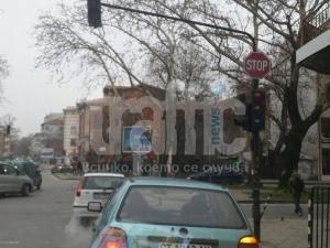 Заради пожар: Спря светофарът улица \