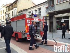 Пожар избухна в центъра на Пловдив
