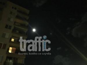 Бурята в Пловдив свърши, изгря луна! СНИМКИ и ВИДЕО