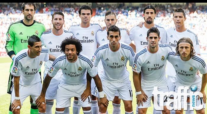 Реал Мадрид без двама титуляри на мадридското дерби