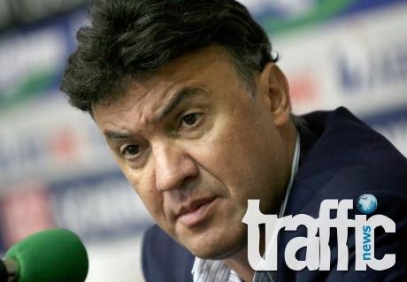 Боби Михайлов: Не сме коментирали завръщането на Бербатов