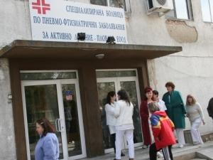 Скандал: Намериха цаката за закриване на Белодробна болница – Пловдив ВИДЕО