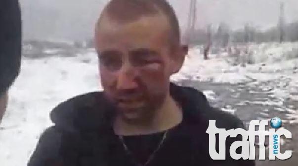 Скандален клип с пострадали от катастрофа взриви интернет  ВИДЕО
