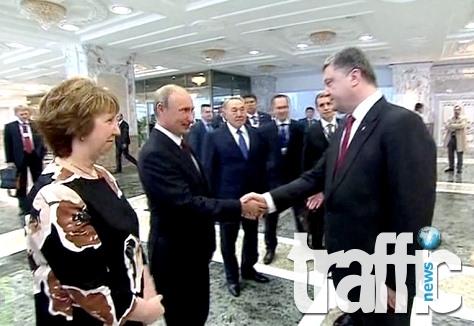 Какво се разбраха световните лидери в Минск