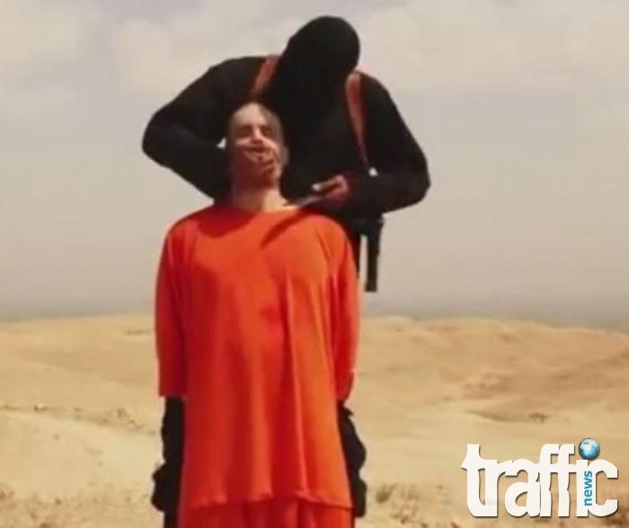 ИД пленила израелски арабин, който се представил като чуждестранен боец