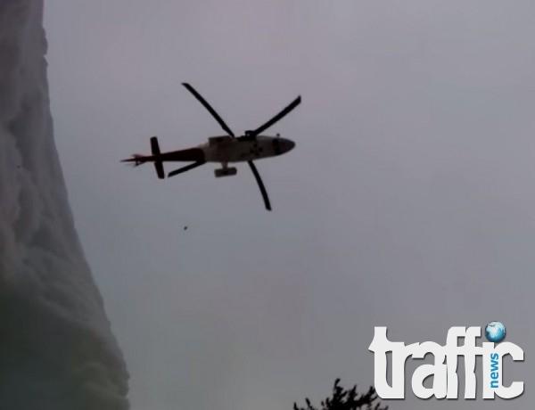 Зрелищна акция по спасяване на сноубордист в Пирин ВИДЕО