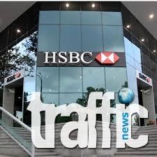 В HSBC укривали милиони от пране на пари и трафик