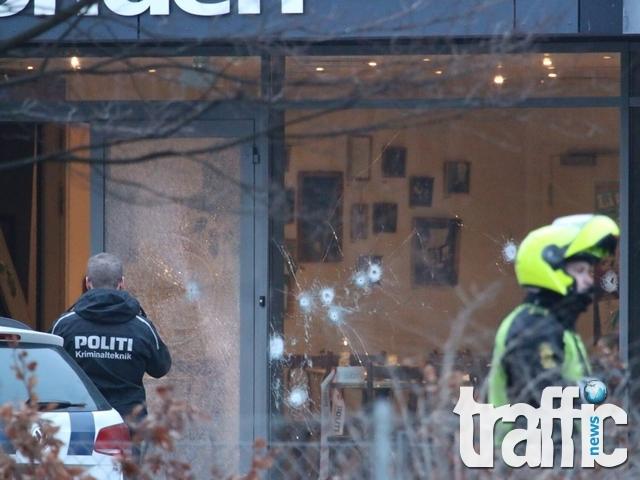Стрелба в Копенхаген срещу карикатурст, нарисувал мохамед като куче