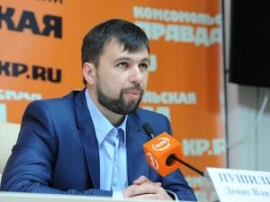 Лидерът на Донецката република: Примирието от Минск няма да влезе в сила