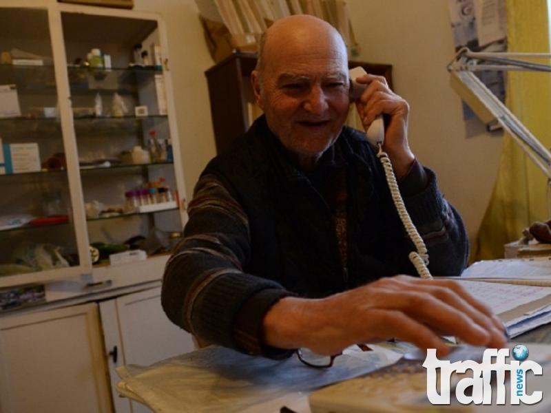 Български лекар стана отново студент на 75 години