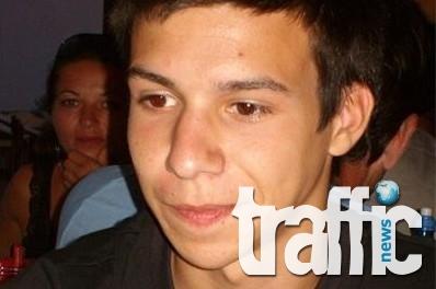 Закриха дело за смъртта на тийнейджър