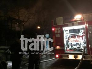 Пожар изпепели цяла къща в Пловдив! СНИМКИ и ВИДЕО