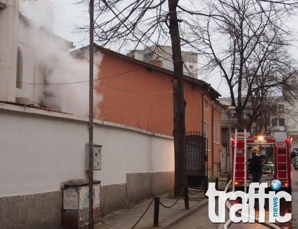 Избухна пожар във варненската джамия, има тежко пострадал