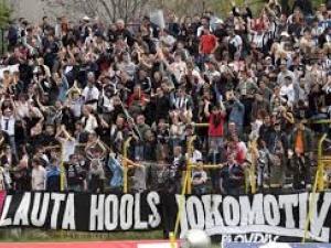 Задържаха фенове на Локо Пловдив след сбиване по време на футболната среща вчера