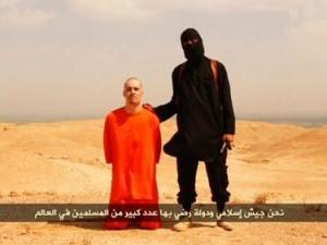 Ново клане на Ислямска държава