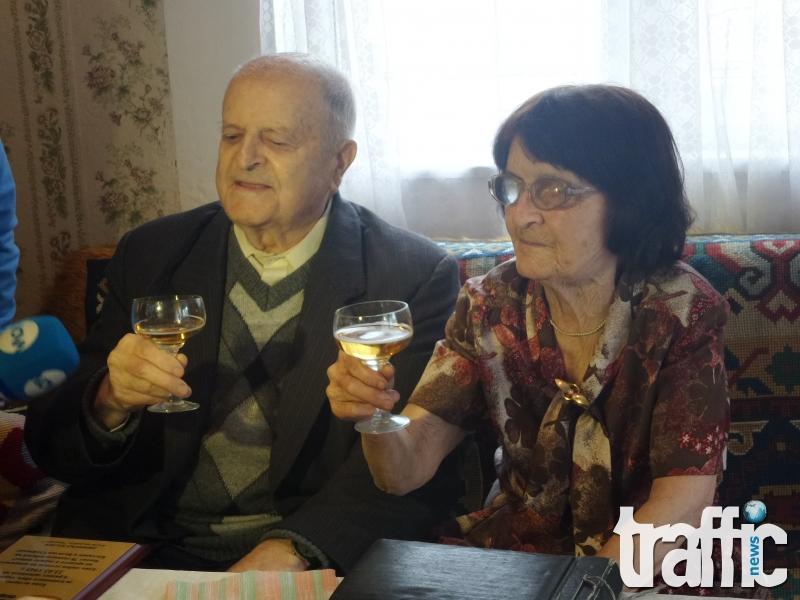 Пловдивска двойка празнува юбилей- 70 години брак
