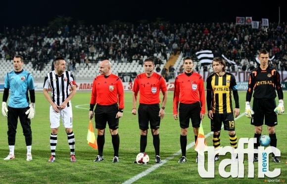 Локомотив Пловдив представя новото си табло за мача с Ботев