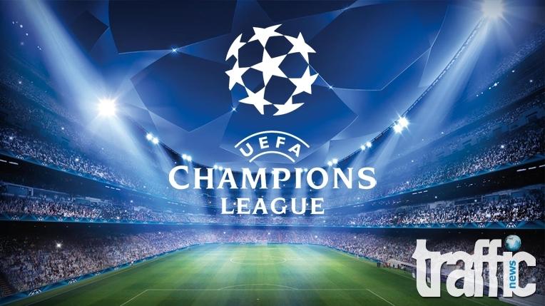 УЕФА пуска в продажба едва 6000 билети за финала в Шампионска лига