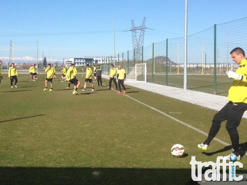 Ботев Пловдив стартира подготовка за дербито в намален състав