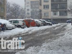 Снежният ад в Пловдив и региона до този час ВИДЕО