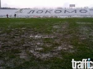 Стадионът на Лаута отново осъмна наводнен точно за днешното дерби