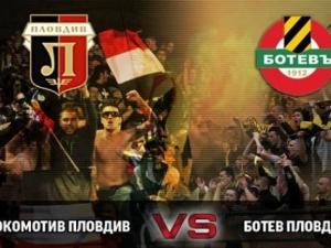 Втори гол във вратата на Локомотив Пловдив
