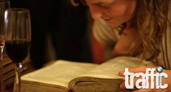 Защо тези, които четат книги, винаги ще управляват тези, които гледат телевизия