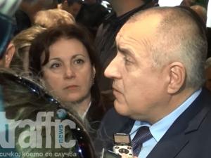 Вижте какво ще нареди Борисов на министрите си ВИДЕО