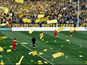 Ботев Пд - ЦСКА 2:0, при този резултат Левски е извън първата шестица