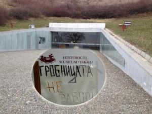Правят спешна проверка на състоянието на тракийската гробница на Севт III край Казанлък