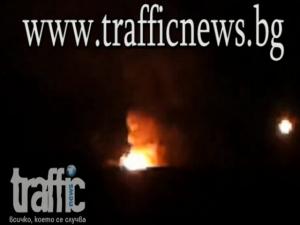 Ексклузивни кадри на взривовете във ВМЗ-Сопот! ВИДЕО