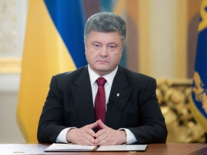 Украинският президент обяви налото на мащабна спецоперация