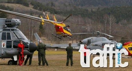 The Guardian: Пилотът на разбилия се самолет е подал сигнал за бедствие