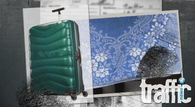 Полицията стигнала до собственичката, купила куфара с убитото дете