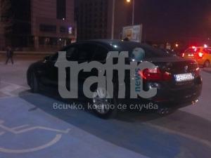 Гъзар паркира посредата на пътя пред Хепи