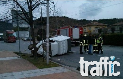 Двама загинаха при катастрофа в Кресна
