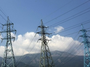 Нови цени на тока