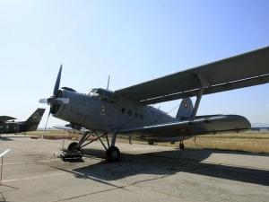 Летище Пловдив терен за обучение