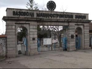 Работниците от Иганово заплашват със стачка ВИДЕО