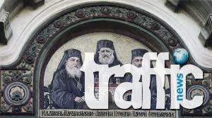 Българската православана църква обявява независимост преди 155 години