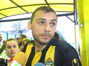 Реакциите след загубата на Ботев Пловдив от Литекс ВИДЕО