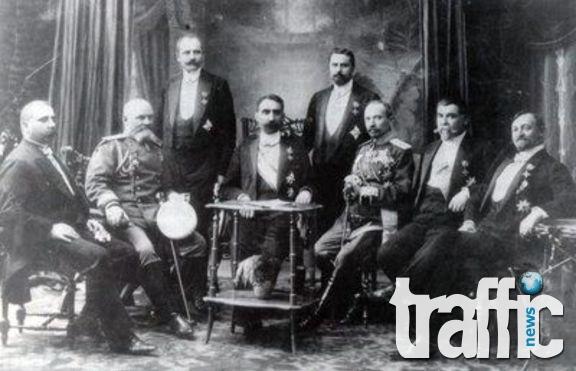 На тази дата Турция признава независимостта на България