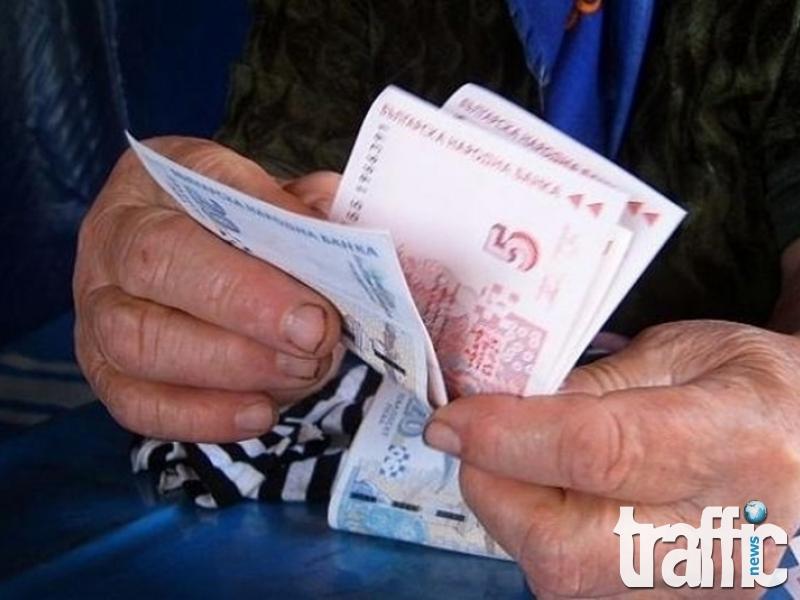 Измамници взеха парите на две съседки в Карлово