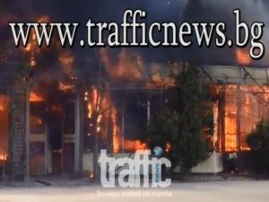 Ето ги пламъците в първите минути на пожара в Първенец ВИДЕО