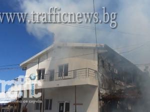 Ексклузивно ВИДЕО на пожара в Първенец! Ето я истинската причина за огнената стихия!
