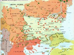Български новобранци геройски отхвърлят сръбската власт