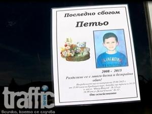 Трагедия в Панагюрище, след като бизнесмен с джип уби 6-годишния Петър с колело ВИДЕО