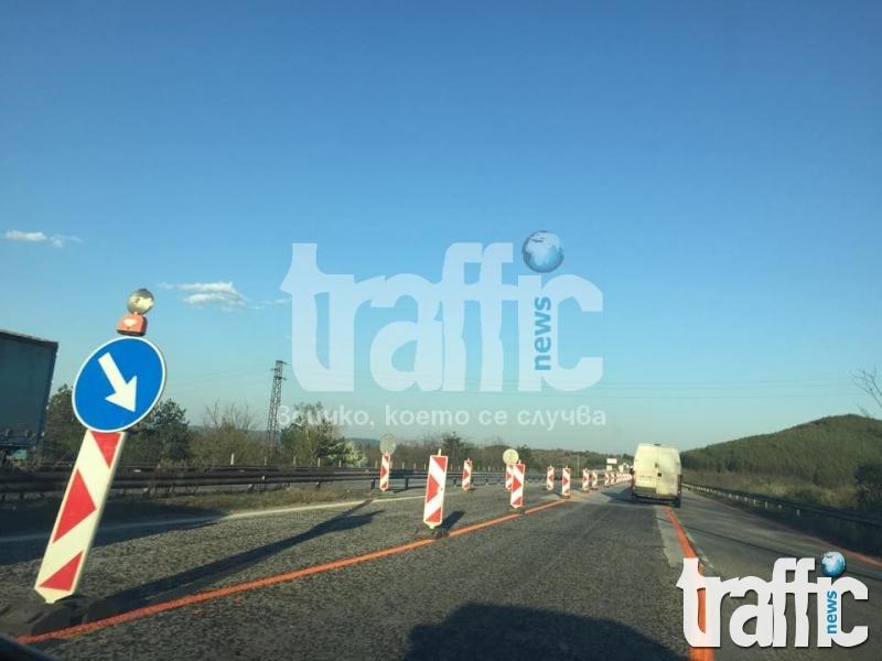 Шофьор едва не се преби на магистралата, заради липсващи знаци