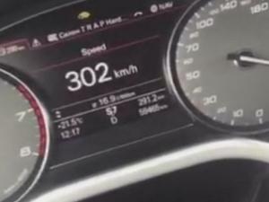 Собственик на чалготеки лети с 302 км/ч по магистралата